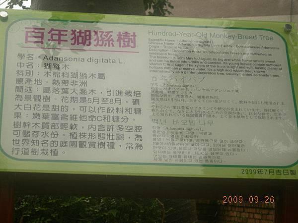 DSCN2277.JPG