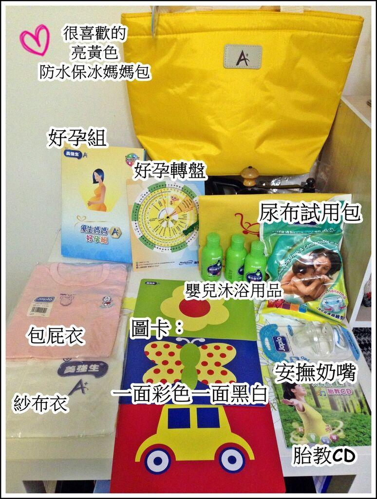 2016-04-16 媽媽教室.JPG