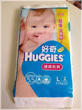 藍色好奇寶寶.JPG