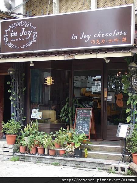 In Joy-12.jpg