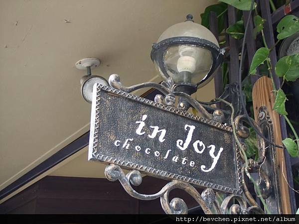 In Joy-11.jpg