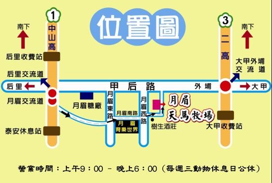 map02-1