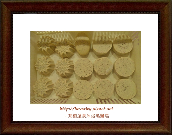 1127茶樹溫泉沐浴黑鹽皂(5).JPG