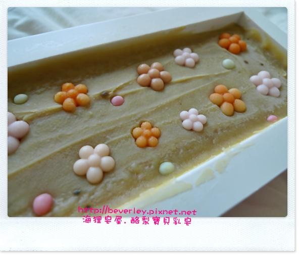 1122 酪梨寶貝乳皂(1).JPG
