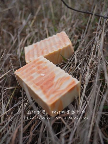 1202粉紅榛果母乳皂(1)