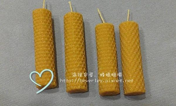 蜂蠟蠟燭(1)