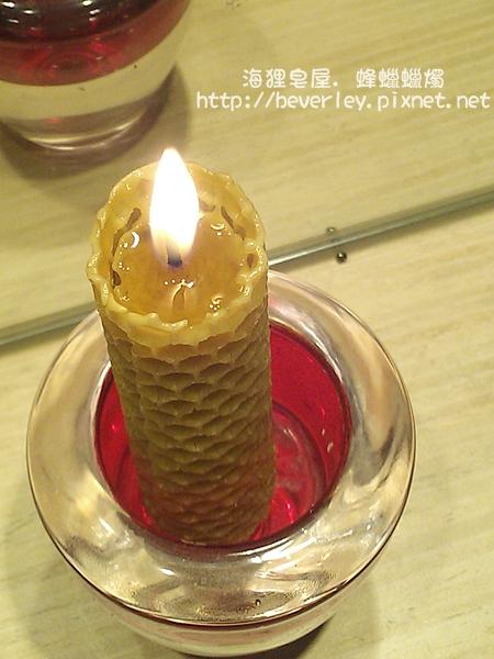 蜂蠟蠟燭(3)