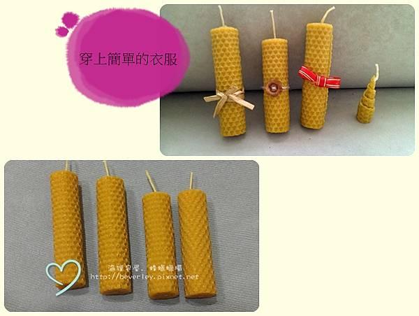 蜂蠟蠟燭(4)