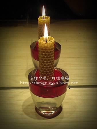 蜂蠟蠟燭(5)