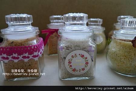 泡澡鹽(1)