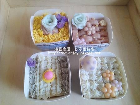 1210杯子蛋糕皂(1)