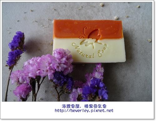 1203 榛果母乳皂(1)