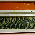 1207夏日竹炭控油皂(1)