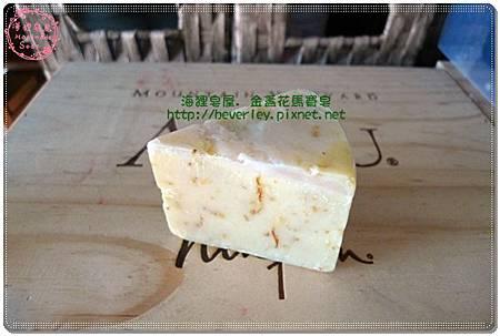 1209金盞花馬賽皂(1)