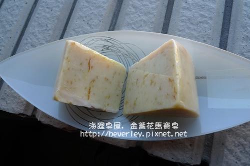 1209金盞花馬賽皂(2)