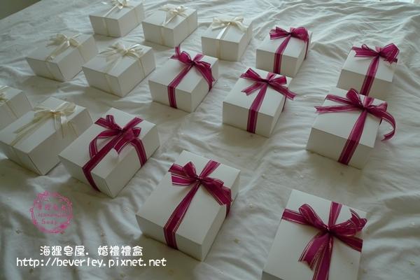 許小姐婚禮禮盒(3)