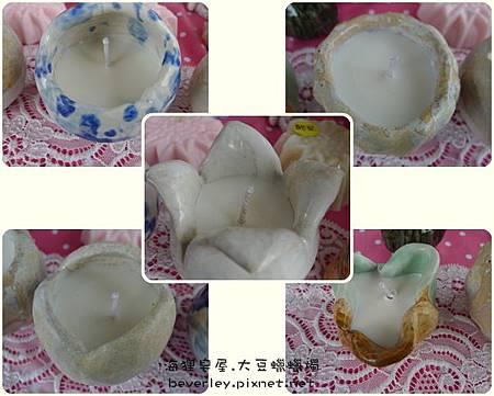 大豆蠟窯杯蠟燭