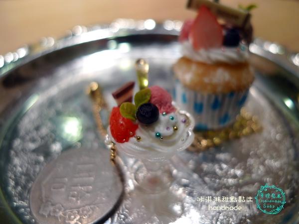 甜點黏土(1)