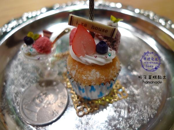甜點黏土(2)