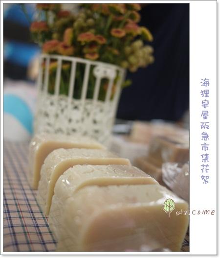 1212 酪梨家族(苦茶)(2)
