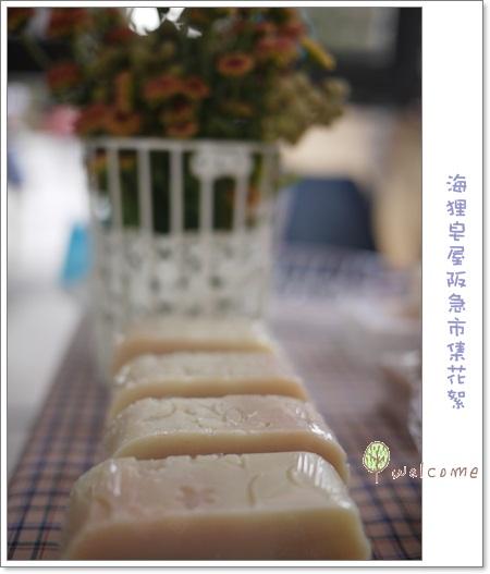 1212 酪梨家族(苦茶)(3)