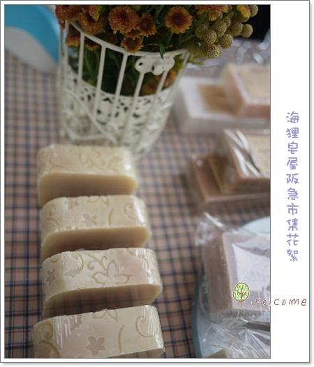 1212 酪梨家族(苦茶)(1)