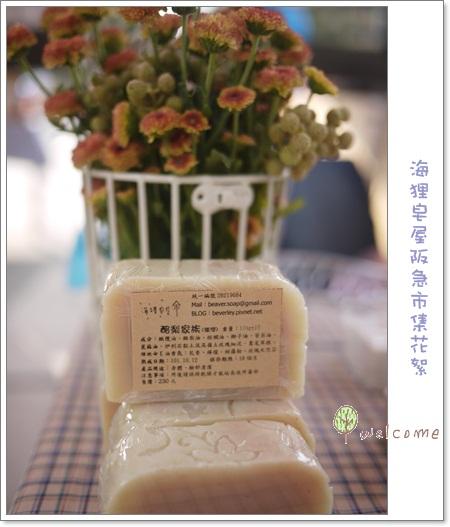 1212 酪梨家族(苦茶)(6)