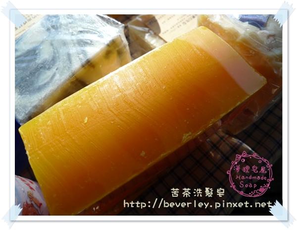 1214 苦茶洗髮皂(2)