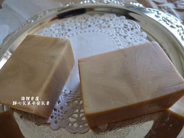 1215 靜心艾草平安乳皂(1)