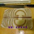1217 茶籽家事皂(1)