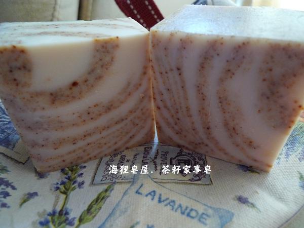 1217 茶籽家事皂(2)