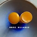 橘之大地護唇膏(2)