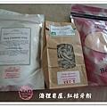 紅桔牙粉(2)