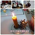 0111蠟燭課(1)