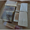 gift(2).JPG