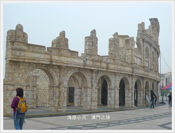 Macau(漁人碼頭1).JPG