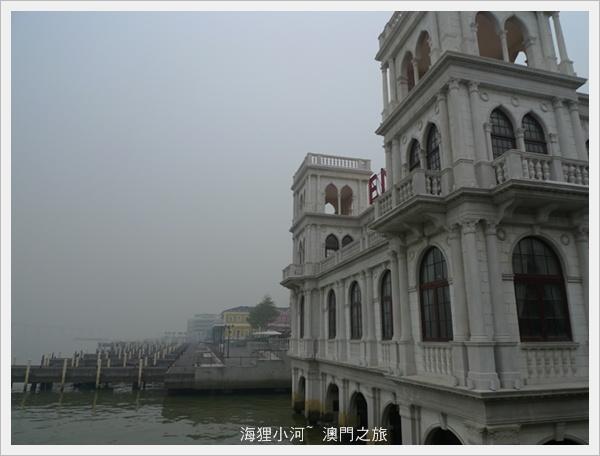 Macau(漁人碼頭2).JPG