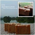 No8焦糖母乳皂(4).jpg