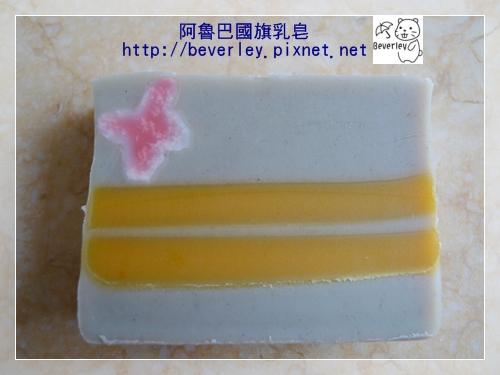 No13國旗皂(6).JPG