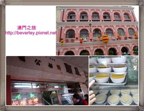 Macau(8).jpg