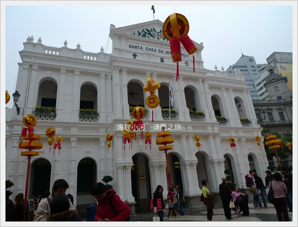 Macau(仁慈堂).JPG