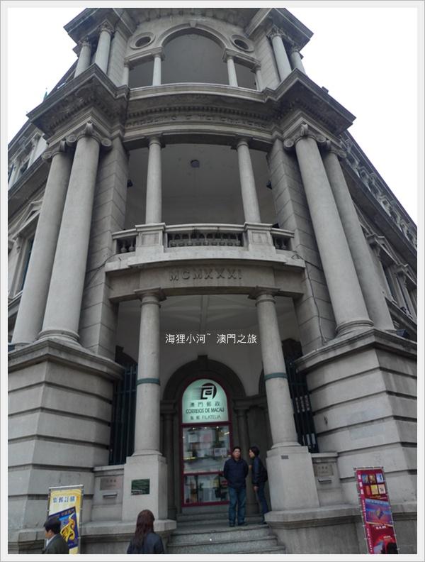 Macau(郵政總局).JPG