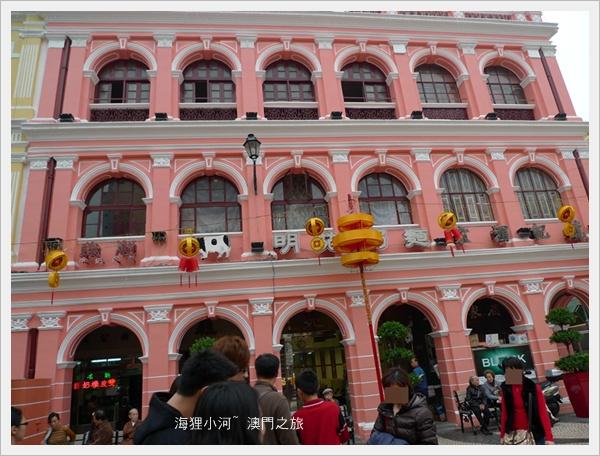 Macau(義順燉奶).JPG
