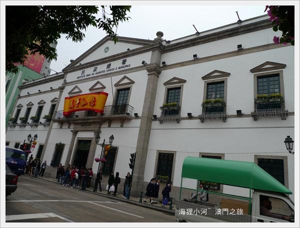 Macau(民政總署).JPG