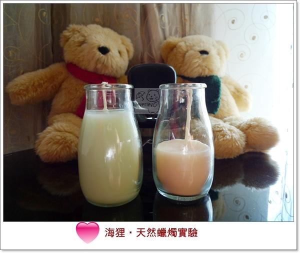 candle(1).JPG