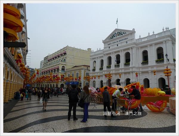 Macau(議事亭前地).JPG