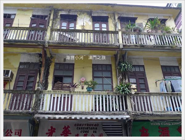 Macau(民宅).jpg