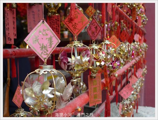 Macau(媽閣廟2).JPG