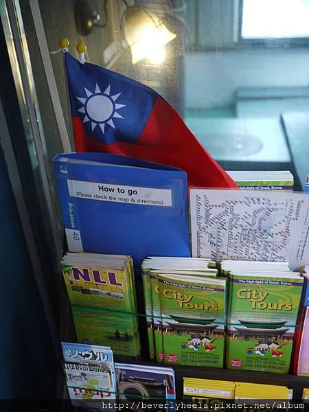 backpacker裡面有台灣國旗
