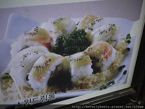 奇異果口味的Sushi roll